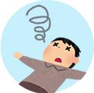 脳脊髄液減少型